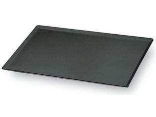 Le mat riel en cuisine for Plaque metallique cuisine