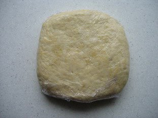 Puff or flaky pastry (p�te feuillet�e) : Photo of step #3