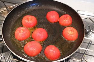 Tomates à la provençale : Photo de l'étape 6