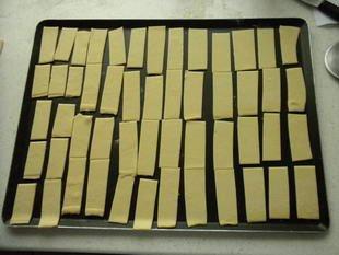 Crackers : Photo de l'étape 7